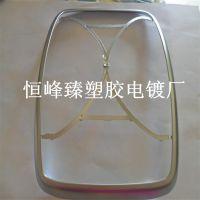 ABS塑胶水电镀加工,镀铬,珍珠铬,龙华塑胶电镀厂