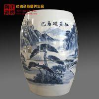 养生瓮 能量熏蒸缸 景德镇厂家各类养生陶瓷缸(jx87)