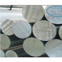 佛山供应6061-T651(中厚)铝合金板 铝合金棒
