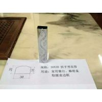 厂家直销30*20不锈钢扶手型花管,家用餐台专用不锈钢边框管