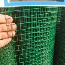 热镀锌电焊网 平纹编织铁丝网 建筑抹墙网