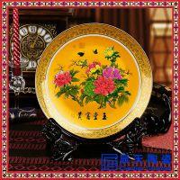 艺术陶瓷装饰盘 立体墙面挂盘装饰摆盘 背景墙装饰圆盘 家居礼品