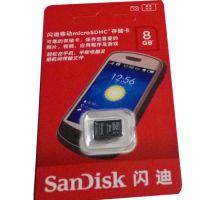 32GB闪迪手机内存卡厂家直接面对经销商