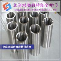 上海军工高强度、高塑性TC18钛合金 易焊接TC18钛棒钛板