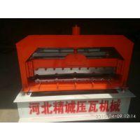 840-900双层压瓦机