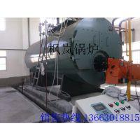 工厂直销供应燃气承压蒸汽锅炉