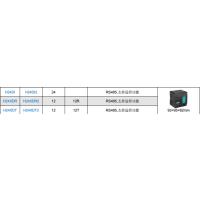 国产haiwell海为PLC 24路输入扩展模块 H24DI