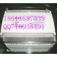SYAL-EP-16M16R可编程逻辑控制器