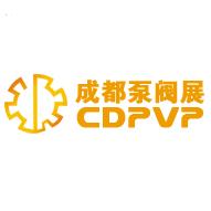 2017第十三届成都国际泵阀管道展览会(成都泵阀展)