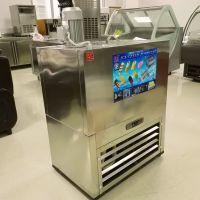 冰友牌水果DIY制冰机冰棒机连锁店专用款双模小型创业设备 冰糕机