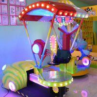 大型游戏机游乐设备儿童乐园亲子游戏新款梦幻降落伞