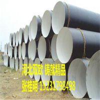 大口径防腐螺旋钢管,污水处理管道,饮用水专用无毒防腐钢管