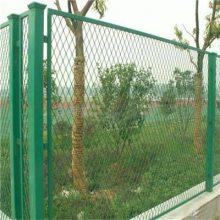 高速公路菱形孔护栏 安全防眩网 喷塑钢板网护栏什么价格
