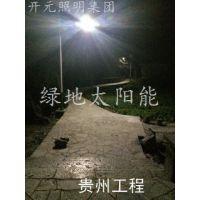 5米6米7米新农村太阳能路灯是解决农村发电问题的路灯