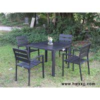 馨宁居户外桌椅塑木环保木仿木桌椅室内外酒店餐饮桌椅