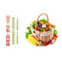 青菜果园-科学施用有机肥,让果蔬更安全!