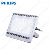飞利浦LED泛光灯 BVP161 50W 广告招牌灯 LED投光灯