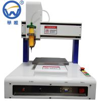 东莞华唯厂家直销HW-331热熔自动点胶机