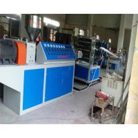 PE新奥燃气保护板生产线 燃气管道保护板设备