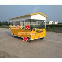 tzcc-1流动摆摊车油条包子早餐车四轮不锈钢电动快餐车多功能美食小吃车