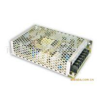 供应开关电源ID-60品质