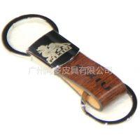 供应钥匙扣棕色  PC130011