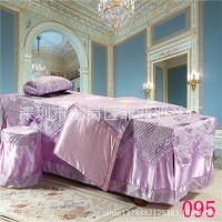 高档美容床罩/四件套熏蒸床罩/菲菲按摩床罩厂家供应/可订做床裙