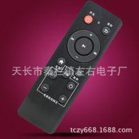 乐视T1S Letv RC09K盒子网络播放器遥控器 厂家直供 乐视学习型