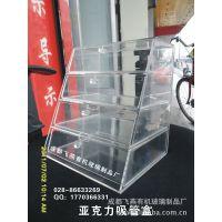 亚克力吸管盒、多层抽屉收纳盒、透明多功能收纳盒
