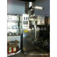 厂销 全自动鱼饲料包装机 饲料包装机 立式颗粒包装机械设备