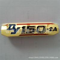 ABS注塑电镀标牌制作  摩托车侧盖烤漆点漆标牌制作 现货欢迎订购
