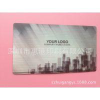 厂家专业提供 高档透明名片 PVC名片 铂金拉丝双面名片设计制作