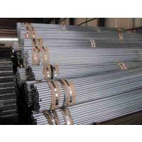 焊接薄壁铁管、薄壁焊接铁管厂家