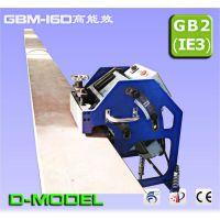 【厂家直销】捷瑞特钢板坡口机GBM-16D