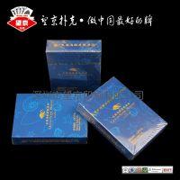 厂家定制定做广告扑克牌 直销礼品房产个性广告扑克