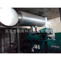 批发供应广东潮州发电机组噪声控制设备