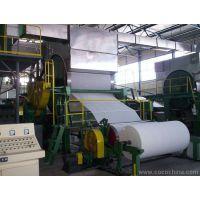 求购二手碎浆机、打浆机、磨浆机收购,二手纸业机械设备回收