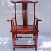 官帽椅 电脑桌椅 办公椅子 餐椅 中式仿古 椅子 实木 批发 055