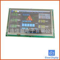 7寸彩色串口人机界面工业触摸显示屏TFT液晶模块GME28T070R-01