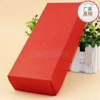 厂家专业定做纸盒内裤包装盒收纳盒礼物内胆包装盒淘宝袜子盒子