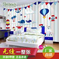 大型壁画3D卡通墙纸 儿童房男孩卧室背景墙壁纸幼儿园 海洋世界