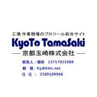 小野ONOSOKKI,DG-4340工业计时器