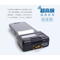 2015年工业级指纹热敏打印手持终端-CM550