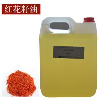 化妆品基础油 手工皂原料 纯天然红花籽油 红花油 按摩油 制药