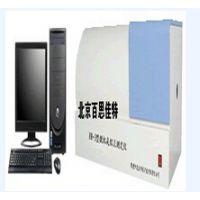 xt13778自动微机灰熔点测定仪