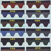 许昌市出售别墅专用沥青瓦 18969129832