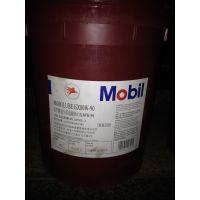 美浮Mobiltherm 603高温导热油
