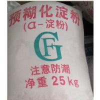 工业级预糊化淀粉,淀粉醚的价格,医药级预糊化淀粉