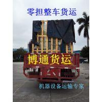 东莞市长安上角工业区到江苏省盐城市专线物流公司发货/提货电话15818368941庄总