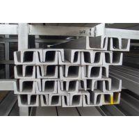 郑州宝钢不锈316L材质热轧不锈钢槽钢